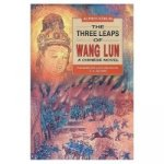 Three Leaps of Wang Lun: a Chinese Novel