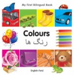 My First Bilingual Book - Colours
