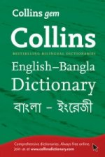 Gem English-Bangla/Bangla-English Dictionary