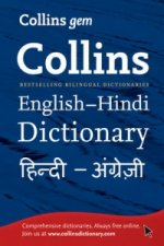 Gem English-Hindi/Hindi-English Dictionary