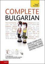 Complete Bulgarian Beginner to Intermediate Book and Audio Course