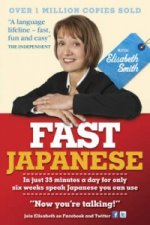 Fast Japanese