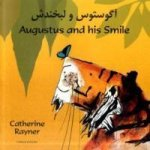 Augustus and His Smile Farsi/English