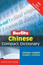 Chinese Compact Berlitz Dictionary