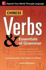 Chinese Verbs & Essentials of Grammar