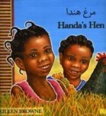 Handa's Hen in Farsi and English