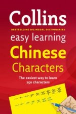 Easy Learning Chinese Characters