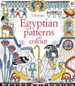 Egyptian Patterns to Colour