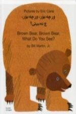 Brown Bear, Brown Bear, What Do You See? In Kurdish and Engl