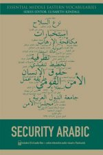 Intelligence and Security Arabic