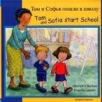 Tom and Sofia Start School in Russian and English