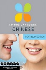 Chinese Platinum Course