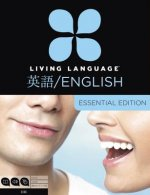 English for Japanese Speakers Essential Course