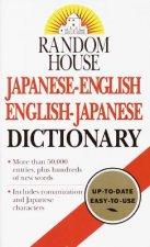 Random House Japanese-English English-JapaneseDictionary