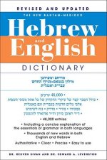 New Bantam-Megiddo Hebrew and English Dictionary