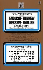 Ben-Yehuda's Pocket English-Hebrew, Hebrew-English Dictionary