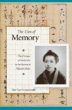 Uses of Memory