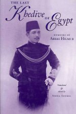 Last Khedive of Egypt