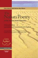 Nabati Poetry of the United Arab Emirates