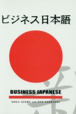 Business Japanese