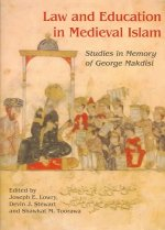 Law and Education in Medieval Islam