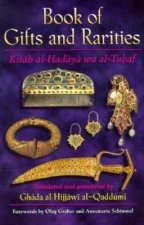 Book of Gifts and Rarities