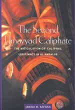 Second Umayyad Caliphate