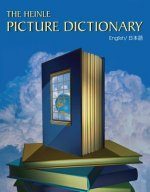 Heinle Picture Dictionary: Japanese