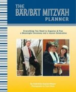Bar/Bat Mitzvah Planner