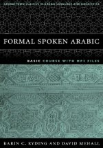Formal Spoken Arabic Basic Course with MP3 Files