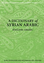Dictionary of Syrian Arabic