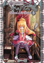 Key Princess Stories: Eternal Alice Rondo