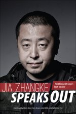 Jia Zhangke Speaks Out