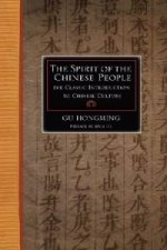 Spirit of the Chinese People