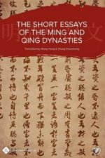 Short Essays of the Ming and Qing Dynasties