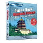 Chinese Mandarin Quick and Simple