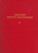 Hittite Dictionary of the Oriental Institute of the University of Chicago