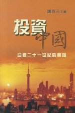 Investment in China, 2nd Edition