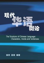 Structure of Chinese Language