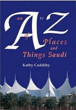 A-Z of Places and Things Saudi