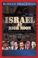 Israel at High Noon