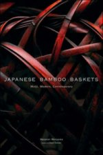 Japanese Bamboo Baskets
