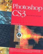 Photoshop CS3 Accelerated