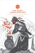 Great 'Umar Khayyam