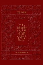Koren Sachs Siddur (Burgundy Leather)