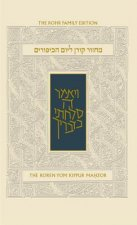Yom Kippur Compact Machzor