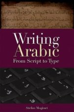 Writing Arabic