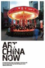 Art China Now