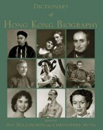 Dictionary of Hong Kong Biography