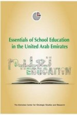 Essentials of School Education in the United Arab Emirates